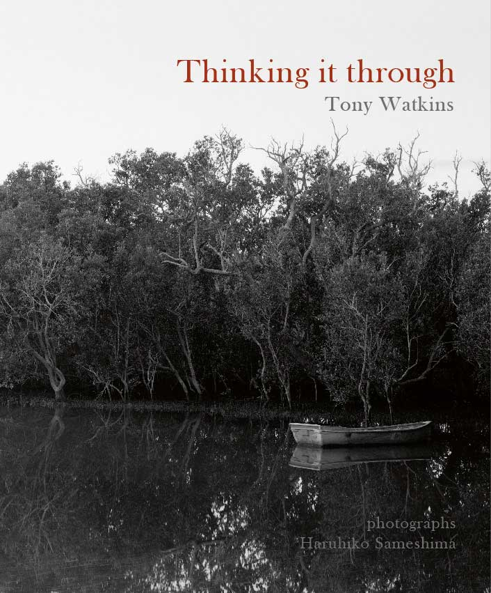 Think it through front cover