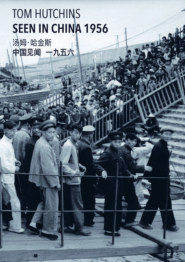 tom hutchins seen in china 1956 rimbooks